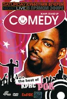 ��������� ������� � ������ �����: ���� ��� (DVD) / The Best Of Saturday Night Live: Chris Rock