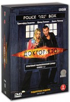 ������ ��� (8 DVD) / Doctor Who
