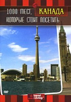 Travel & Living: 1000 ����, ������� ����� ��������: ������ (DVD) / 1,000 Places to See Before You Die. Canada