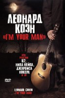 DVD ������� ���� I'am Your Man / Leonard Cohen: I'm Your Man