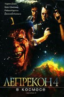 DVD Лепрекон 4. В космосе / Leprechaun 4: In Space