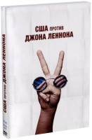 США против Джона Леннона (DVD) / The U.S. vs. John Lennon