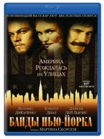 Blu-Ray Банды Нью-Йорка (Blu-Ray) / Gangs of New York