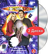 ������ ���: ����� 2. ����� 2 (2 DVD) / Doctor Who