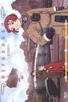 ���������. ����� 1: �����. ����� 1-6 (DVD) / Last Exile