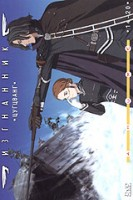 ���������. ����� 3: ��������. ����� 14-20 (DVD) / Last Exile