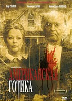 DVD ������������ ������ / American Gothic