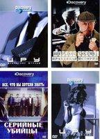 Бандл Discovery. Документальный детектив (4 DVD)#source%3Dgooglier%2Ecom#https%3A%2F%2Fgooglier%2Ecom%2Fpage%2F%2F10000