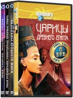 Бандл Discovery. История Египта (4 DVD)#source%3Dgooglier%2Ecom#https%3A%2F%2Fgooglier%2Ecom%2Fpage%2F%2F10000