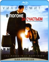 � ������ �� �������� (Blu-Ray) / The Pursuit of Happyness / � ������� �������