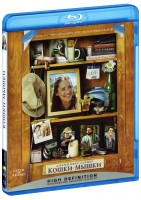 �����-����� (Blu-Ray) / Catch and Release