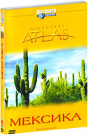 Discovery: �����: ������� (DVD) / Discovery Atlas: Mexico Revealed