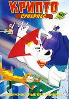 DVD Суперпес Крипто. Выпуск 2 / Krypto the Superdog