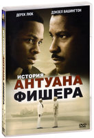 DVD ������� ������� ������ / Antwone Fisher