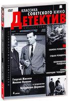 �������� ���������� ����: �������� (4 DVD)