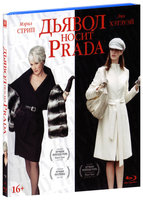 ������ ����� Prada (Blu-Ray) / The Devil Wears Prada