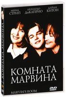 Комната Марвина (DVD) / Marvin's Room
