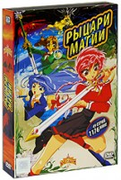 DVD Рыцари магии (6 DVD) / Magic Knight Rayearth