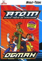 A.T.O.M. ����� (DVD) / A.T.O.M.: Alpha Teens on Machines