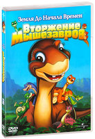 ����� �� ������ ������ XI: ��������� ���������� (DVD) / The Land Before Time XI: Invasion of the Tinysauruses