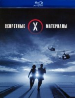 Blu-Ray Секретные материалы (Blu-Ray) / The X - Files: The Fight the Future