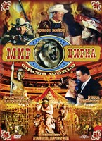 Мир цирка (DVD) / Circus World