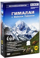 DVD BBC: Гималаи с Майклом Пэйлином. Подарочное издание (3 DVD) / Himalaya with Michael Palin / Himalaya with Michael Palin / Himalaya with Michael Palin