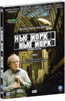 DVD ���-����, ���-���� / Synecdoche, New York