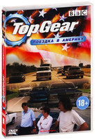 BBC: Top Gear. Поездка в Америку (DVD) / Top Gear: Us Special