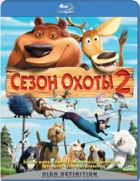 Сезон охоты 2 (Blu-Ray) / Open Season 2