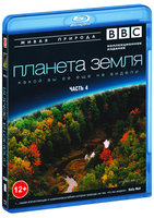 Blu-Ray BBC: ������� ����� ����� �� �� ��� �� ������. ����� 4 (Blu-Ray) / Planet Earth