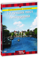 Discovery: 10 ������ ���� ���������� (DVD) / Top Ten Amsterdam