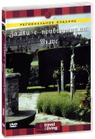 Travel & Living: Замки с привидениями. Уэльс (DVD) / Castle Ghosts of Wales
