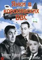 Янки в королевских ВВС (DVD) / A Yank in the R.A.F.