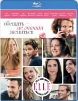 ������� - �� ������ �������� (Blu-Ray) / He's Just Not That Into You