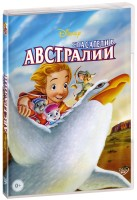 ��������� � ���������. ����� (DVD) / The Rescuers Down Under