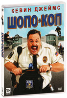 Шопо-коп (DVD) / Paul Blart: Mall Cop