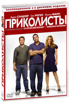 ���������� (2 DVD) / Funny People