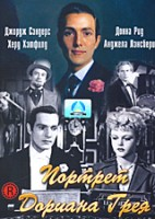 Портрет Дориана Грея (DVD) / The Picture of Dorian Gray