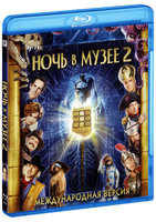 Blu-Ray Ночь в музее 2 (Blu-Ray) / Night at the Museum: Battle of the Smithsonian