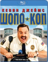 Шопо-Коп (Blu-Ray) / Paul Blart: Mall Cop