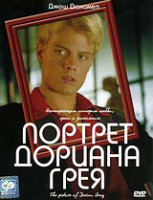 ������� ������� ���� (DVD) / The Picture of Dorian Gray