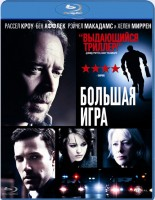Blu-Ray Большая игра (Blu-Ray) / State of Play