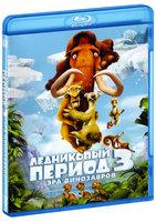 Ледниковый период 3: Эра динозавров (Blu-Ray)