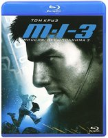 ������ ����������� 3 (Blu-Ray) / Mission: Impossible III