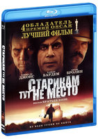 Старикам тут не место (Blu-Ray) / No Country for Old Men