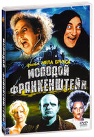 ������� ������������ (DVD) / Young Frankenstein
