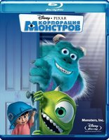 Blu-Ray ���������� �������� (2 Blu-Ray) / Monsters, Inc