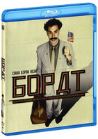 Борат (Blu-Ray) / Borat: Cultural Learnings of America for Make Benefit Glorious Nation of Kazakhstan