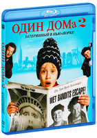 ���� ���� 2: ���������� � ���-����� (Blu-Ray) / Home Alone 2: Lost in New York